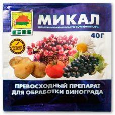 Фунгицид Микал для винограда 40 г Добрыня