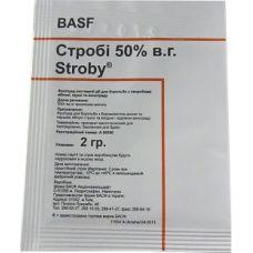 Фунгицид Строби 2г, BASF