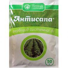 гербицид антисапа 50 г отзывы в украине