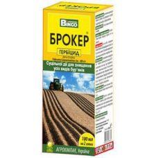 гербицид брокер 100 мл украина