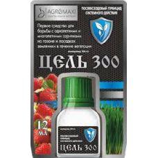 гербицид цель 300 украина