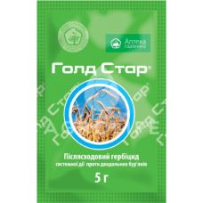 гербицид голд стар 5 г украина