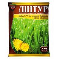 Гербицид линтур 0.75 г
