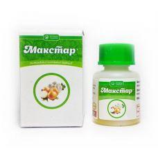 гербицид макстар 15 мл украина