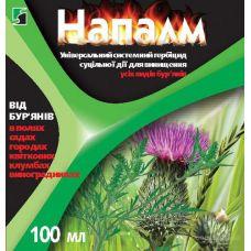 гербицид напалм 100 мл украина