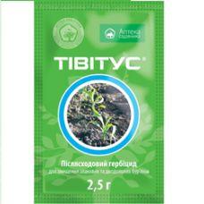Гербицид Тивитус, 2,5 г Укравит