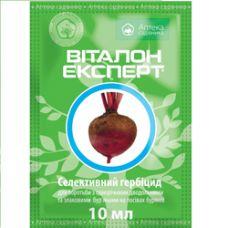 гербицид виталон эксперт 10 мл украина