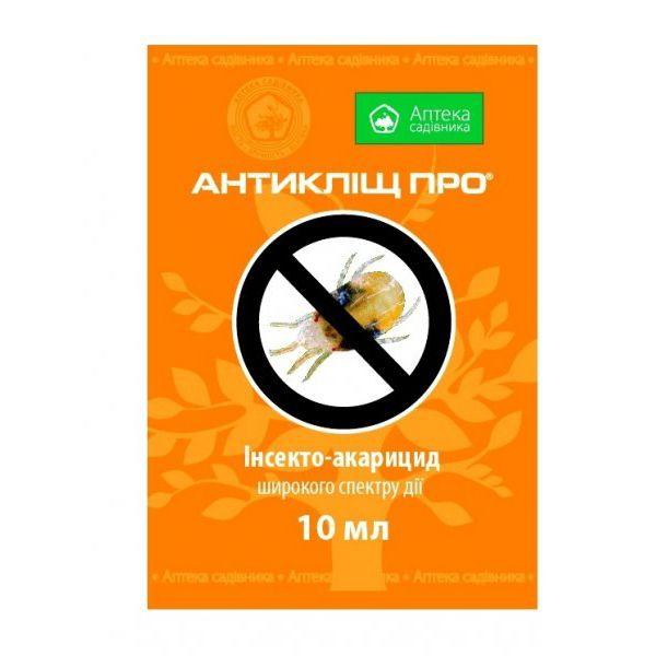 инсектицид антиклещ про 10 мл укравит