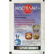 Инсектицид Моспилан 1г Саммит Агро
