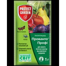 инсектицид прованто профи 1 г protect garden