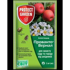 инсектицид прованто вернал 2 мл bayer protect garden
