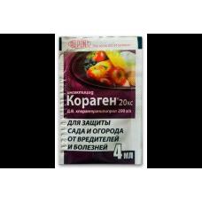Инсектицид Кораген 4 мл DuPont