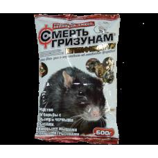 смерть грызунам зерно от крыс