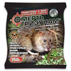 смерть грызунам зерно от крыс арахис 150г