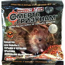смерть грызунам зерно от крыс сыр 150г