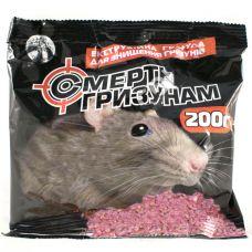 смерть грызунам экструзийные гранулы от крыс и мышей