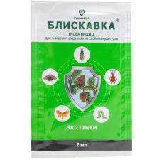 Инсектицид Блискавка 2 мл ProtectOn