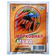 Инсектицид Морковная Муха 2 мл, Зеленая Аптека Садовода