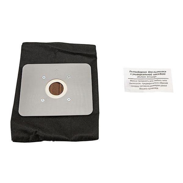 Мешок для Samsung, Bosch Многоразовый, Универсальный 2.5 л