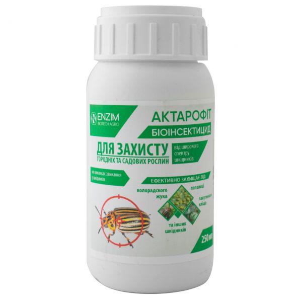 Инсектицид Актарофит 250 мл, Ензим Агро