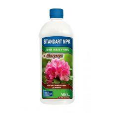 Удобрение для Цветущих 500 мл (Биогумус), Standart NPK, Органо-Минеральное