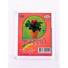 Инсектицид Актофит 2 мл, Зеленая Аптека Садовода