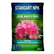 Удобрение для Цветущих 50 г Standart NPK, Минеральное Кристаллическое