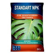 Удобрение для Декоративно-Лиственных, 50 г, Кристаллическое, Standart NPK
