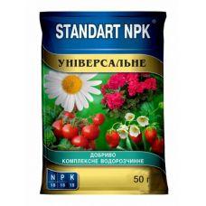 Удобрение универсальное 50 г Standart NPK, Минеральное Кристаллическое