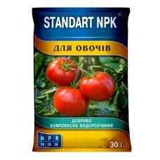 Удобрение для Овощных 50 г Standart NPK, Минеральное Кристаллическое