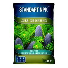 Удобрение для Хвойных 50 г Standart NPK, Минеральное Кристаллическое