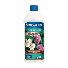 Удобрение для Орхидей 500 мл (Биогумус), Standart NPK, Органо-Минеральное