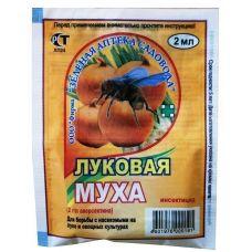 Инсектицид Луковая Муха 2 мл, Зеленая Аптека Садовода