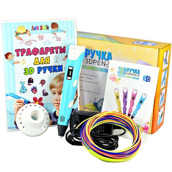 3D Ручка с LCD Дисплеем, 109 Метров, 13 Цветов Пластика+Трафареты, Разноцветный набор, Бирюзовый