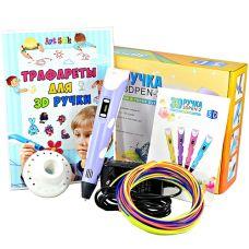 3D Ручка с LCD Дисплеем, 109 Метров, 13 Цветов Пластика+Трафареты, Разноцветный набор, Purple