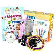 3D Ручка с LCD Дисплеем, 109 Метров, 13 Цветов Пластика+Трафареты, Разноцветный набор, Pink