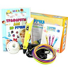 3D Ручка с LCD Дисплеем, 109 Метров, 13 Цветов Пластика+Трафареты, Разноцветный набор, Yellow