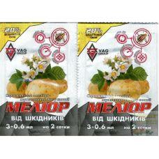 Инсектицид Мелиор 3.6 мл Vag Group