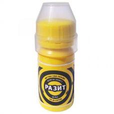 Инсектицид Разит 4 мл Alfa Smart Agro