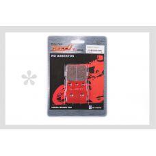Колодки тормозные (диск) Honda ATC 250R (красные) YONGLI