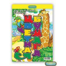 """Цветная бумага односторонняя """"Жираф"""", 8 цветов"""
