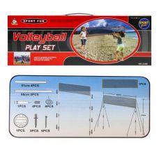 Набор для волейбола, мяч + сетка