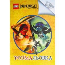 "Раскраска ""Ninjago"", А4"