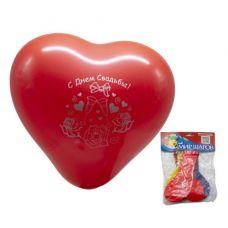 «Пять шариков Сердце» 5 шт.