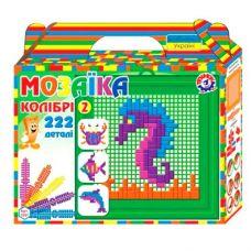 "Мозаика ""Колибри 2"" (222 детали)"