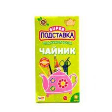 """Деревянная подставка под канцтовары """"Чайник"""""""