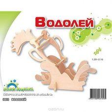 """Деревянная модель """"Водолей"""""""
