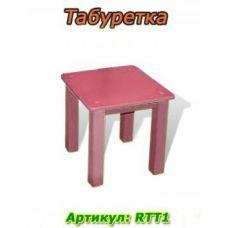 Табурет розовый (26х26х26см)