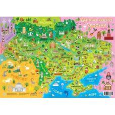 Карта Украины, А1