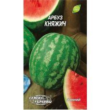 семена арбуза княжич от семена украины 2 грамма